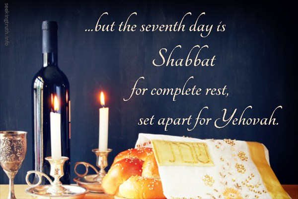 but the seventh day is Shabbat for complete rest, set apart for Yehovah. וביום השׁביעי שׁבת שׁבתון קדשׁ ליהוה Exodus 31:15