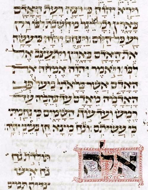 name of God, Full Vowels of YHVH in Hebrew manuscripts, manuscripts which have the full vowels in יהוה throughout, evidence of other scribal practices, middle vowel cholam