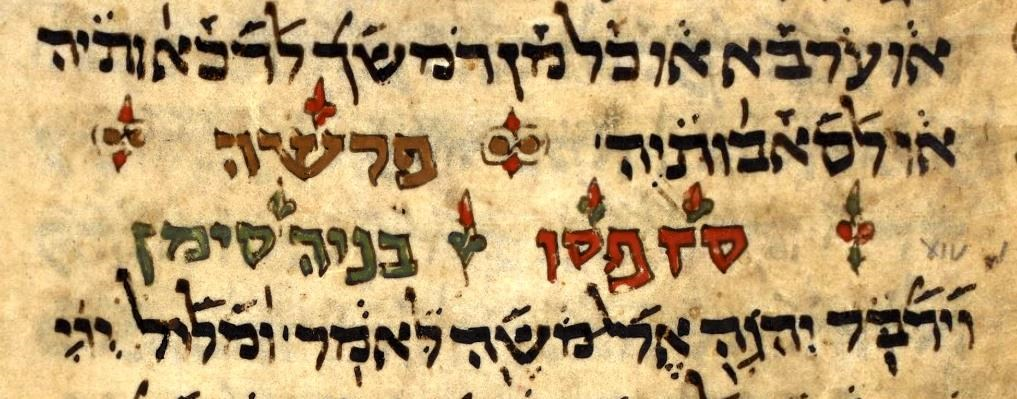 name of God, YHVH, YHWH, Full Vowels of YHVH in Hebrew manuscripts, manuscripts which have the full vowels in יהוה throughout, evidence of other scribal practices, middle vowel cholam