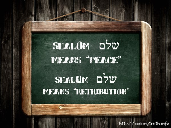 Vowels matter - many Hebrew words share consonants and only the vowels differ. Please spread Peace, not Retribution when you use Hebrew. Proverbs 18:21 The tongue has power over life and death; those who indulge it must eat its fruit.
