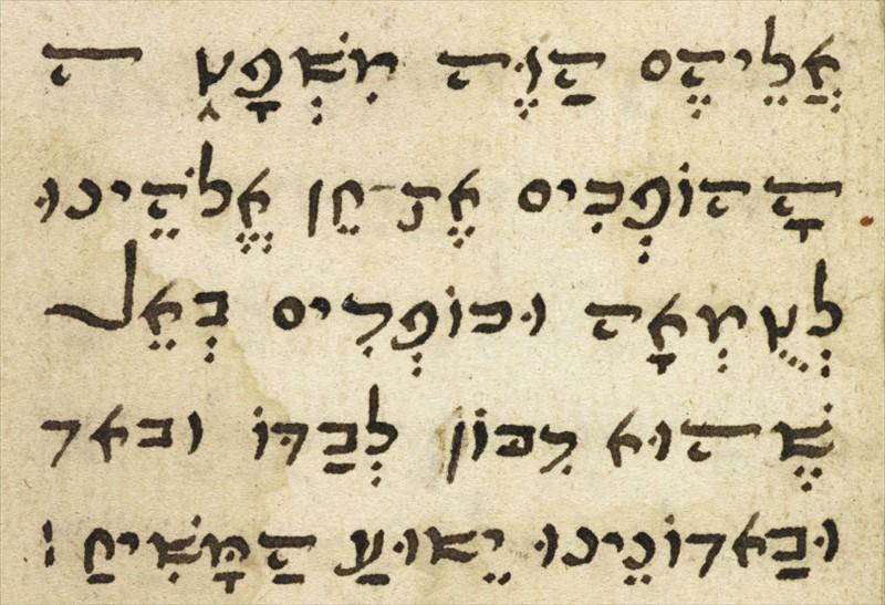 Yes, His Name Is Yeshua | Seeking Truth
